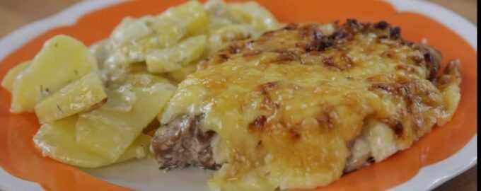 Как приготовить мясо с картошкой по французски